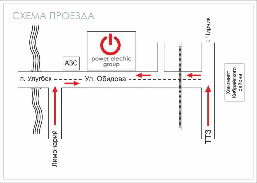 Схема проезда до завода